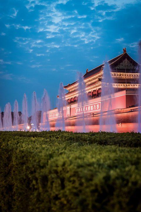 Fotogalería: Pekín