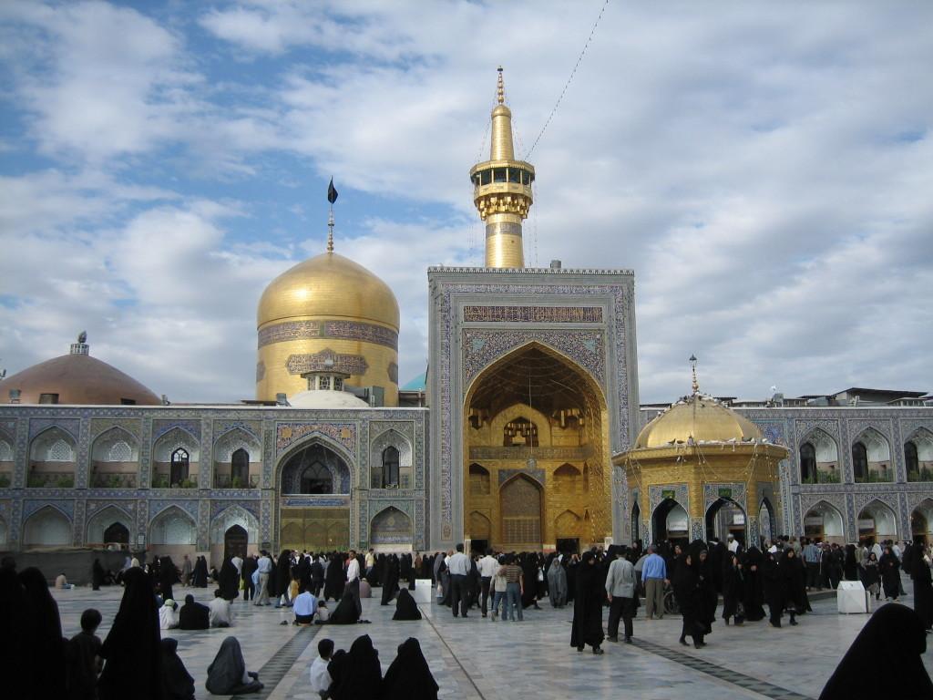Rezashrine Irán
