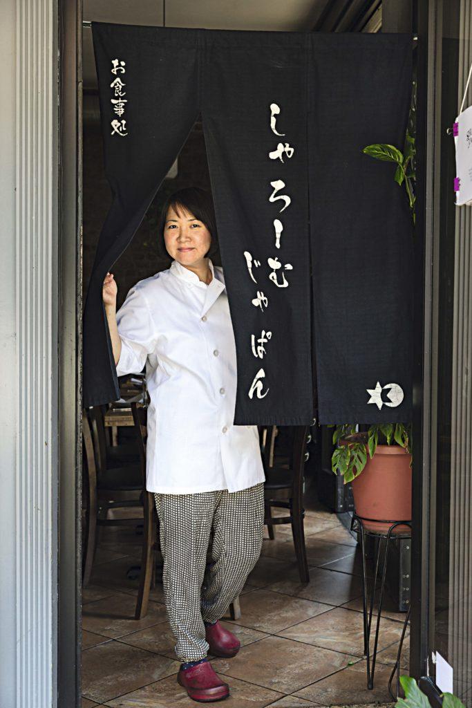 Sawako Okochi