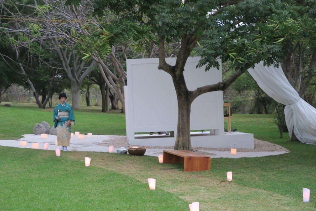 Ceremonia Yobanashi