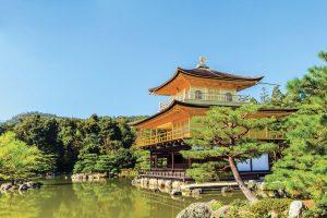 Kioto, sublime mirada al pasado nipón