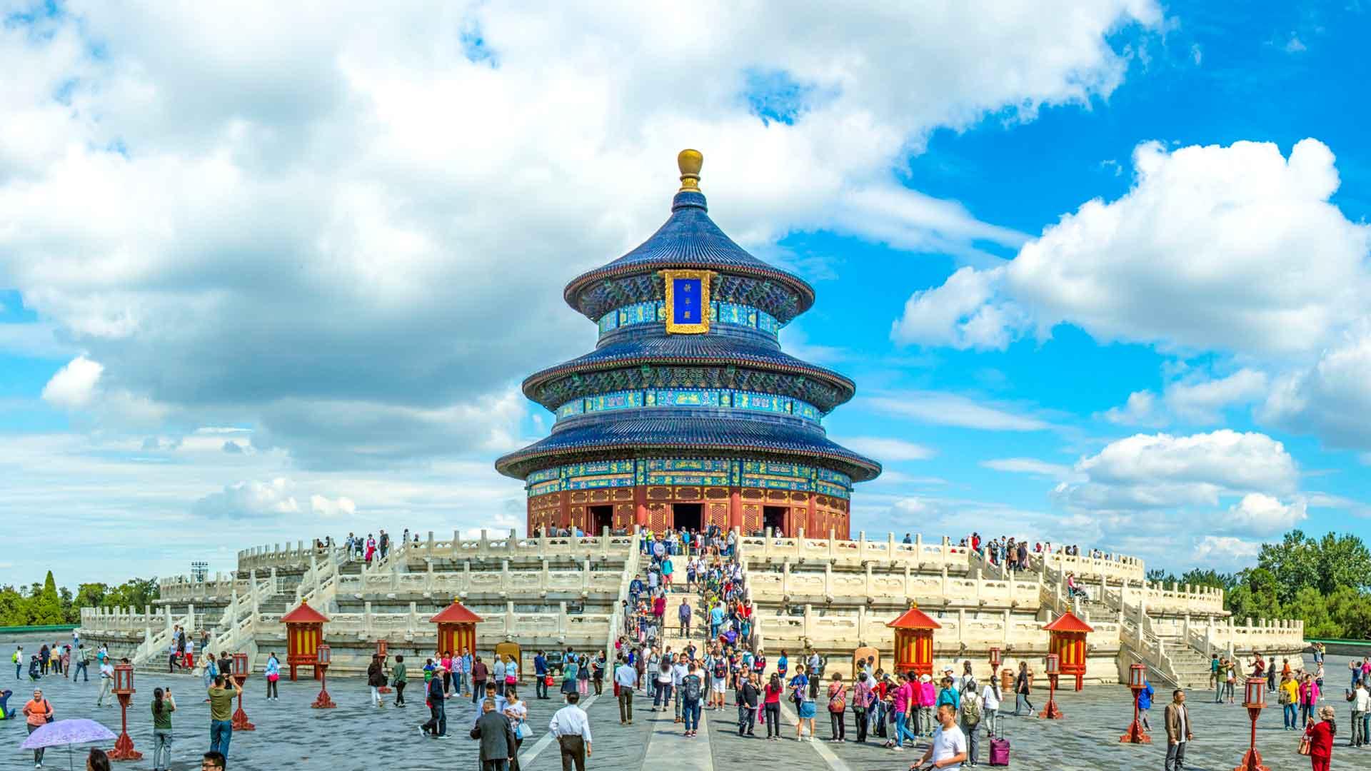 5 razones para visitar la ciudad de Pekín